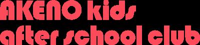 AKENO Kids After School club
